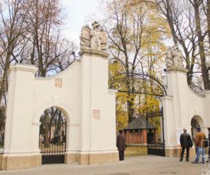 У Франківську відновлять Палац Потоцьких за 500 млн гривень