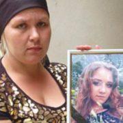 Екстрасенси через два-три дні візьмуться за справу про вбивство Ірини  Мукоїди