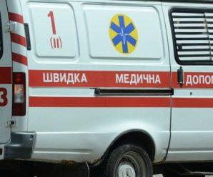 """""""Не помітили…"""" На Львівщині, в страшних муках, помер 12-річний хлопчик через халатність лікарів"""