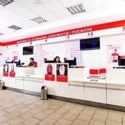 """З 1 серпня """"Нова пошта"""" підвищує тарифи на послуги"""