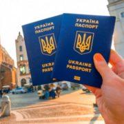 Жаба душить: як росіяни образилися на безвіз для України