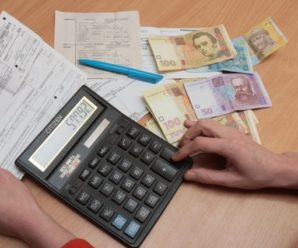 Ще що б придумали? Кабмін має намір ввести нову абонплату! Нізащо не здогадаєтесь, за що ЩЕ прийдеться платити гроші!