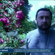 На Прикарпатті побили священика Московського патріархату. ВІДЕО