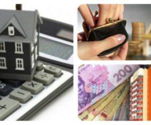 Українцям потрібно встигнути заплатити податок за нерухомість: кому, коли і скільки