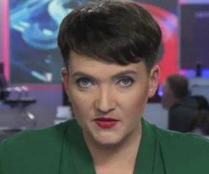 """""""Потрібно підривати"""": Надія Савченко зробила шокуючу заяву під час інтерв'ю на російському пропагандистському каналі"""