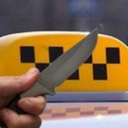 У Харкові жорстоко вбили таксиста. Йому нанесли стільки ножових поранень. Просто мороз по тілу…