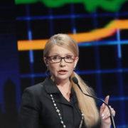 Лідер партії «Батьківщина» Юлія Тимошенко звернулась до українців з офіційним зверненням. Слова, варті уваги?