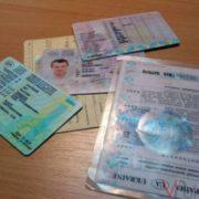 Заміна водійських прав в Україні: Як це буде працювати і до чого готуватись водіям