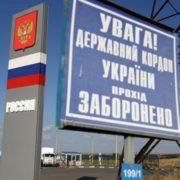 Перебування в РФ для українських заробітчан стає все небезпечнішим