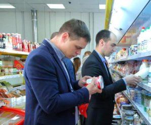 Нові ціни на продукти: чого чекати українцям