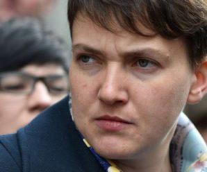 Савченко зробила приголомшливу заяву про своє звання Героя України. Такого українці від неї не очікували