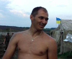 Спливли моторошні деталі смерті полковника Нацгвардії. Те, що бійці зробили зі своїм командиром нажахало всю Україну