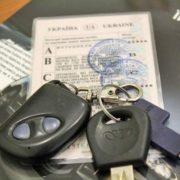 Чи треба змінювати водійські права і скільки це коштує