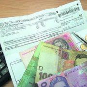 Прохання максимально поширювати! Ну от і все! Українців закликають не платити за комуналку і ось чому!