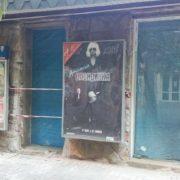 Замість стіни з кіно- та театральними афішами біля Головпоштамту в Івано-Франківську буде чергове кафе (фото)