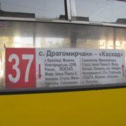 """Засмальцьовані"" маршрутки: у Франківську людей возять в брудних автобусах"