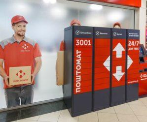 """""""Нова пошта"""" знову """"жжот"""": люди масово не можуть отримати свої посилки, прочитайте, щоб не стояти в черзі безрезультатно"""