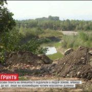 Зсуви ґрунту на Прикарпатті відібрали у людей землю: урвище підступає до будинків (фото, відео)