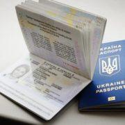 Біометричні паспорти: українцям повідомили шокуючу інформацію, ви повинні це знати