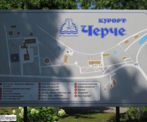 Оздоровниця, що хиріє: Колись престижний санаторій на Прикарпатті доживає віку