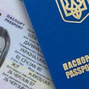 Тепер замовити біометричний паспорт можна через інтернет: покрокова інструкція