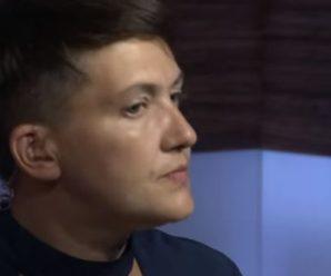 За що нашийник одягли на героя України: у мережі глузують над новим вбранням Савченко