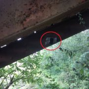 СБУ опублікувала фото вибухівки, закладеної під пішохідний міст в Івано-Франківську