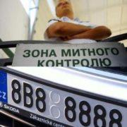 Авто на іноземній реєстрації: як законно ввезти