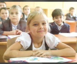 Вересень вже близько: 7 основних нововведень для школярів та вчителів