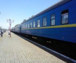 Поїзд Дніпро – Одеса, те, що сталося цієї ночі я буду пам'ятати все своє життя