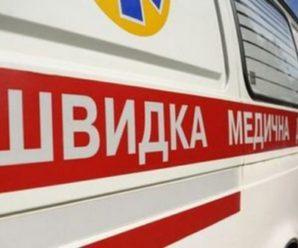 Помер на руках у дружини, бо «швидка» їхала більше години »: волинські селяни збунтувалися проти медичної реформи
