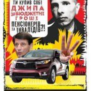«Бенкет під час чуми!» Івано-Франківська облрада купила для депутатів вживаний автобус NEOPLAN за 2,8 мільйона