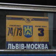 Заробітчанство в Росії: через запровадження візового режиму українців можуть депортувати