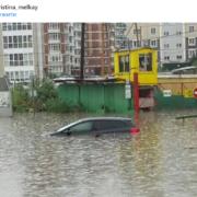 Після Криму апокаліпсис обрушився на російське місто