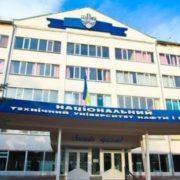 «Зелене світло на руйнування нафтогазової освіти», – Петровський про результати виборів в ІФНТУНГ