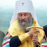 """""""Скромність – то для смертних"""": Те, як московський піп прибув на молебень шокувало вірян. Такого собі ще не дозволяв ніхто"""