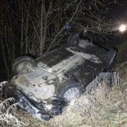 Цієї ночі у Івано-Франківській області, внаслідок перекидання автомобіля у кювет, загинув водій