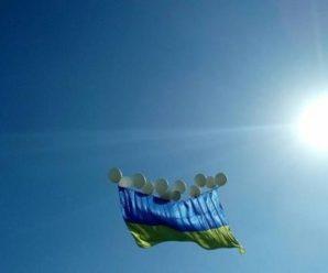 Величезний прапор України над Донецьком привів мережу в захват (фото, відео)