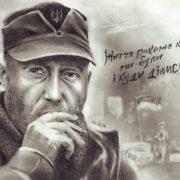 Термінове звернення ДМИТРА ЯРОША до українського народу.