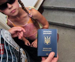 Біометричний ажіотаж: чому на Прикарпатті не зменшуються черги за паспортами