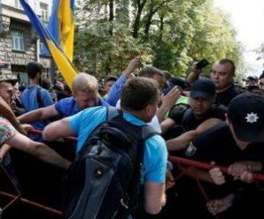 """""""До п'яти років…"""": Саакашвілі буде заарештований! Львівська поліція приголомшила всю Україну"""