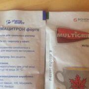 """Обережно! Як українські фармацевти """"розводять"""" клієнтів"""