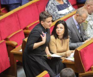 Монашка! У пошуках вдалого іміджу: Савченко прийшла на засідання Ради у новому вбранні (фото)