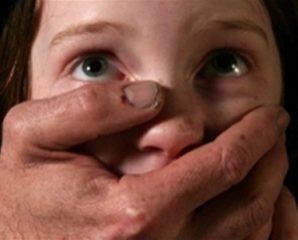 На Прикарпатті молодий вінничанин посеред дня зґвалтував 11-річну дівчинку
