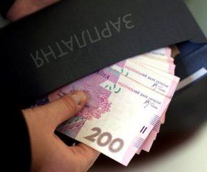 Збільшили до 11 412 гривень… Такої зарплати не очікував ніхто. Заживемо!