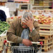 Хто формує ціну: франківчани жаліються на підвищення цін у продуктових магазинах