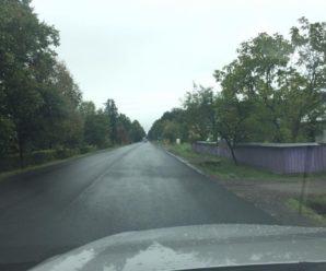 """""""Тільки вперед"""": Гройсман у соцмережі похвалився відремонтованою на Прикарпатті дорогою"""