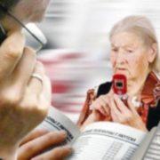 На Прикарпатті фальшиві медики видурили у хворої на рак $7 тисячі