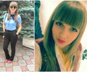 """""""А їй всього лиш 24"""": Стало відомо, що сталось із провідницею, яка зупиняла поїзд Саакашвілі"""