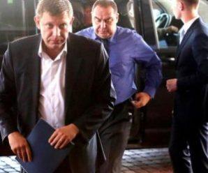 """Росія йде з Донбасу: """"Гібриди"""" почали вивозити зброю, а Захарченко з Плотницьким шукають собі нове пристанище, – замміністра"""